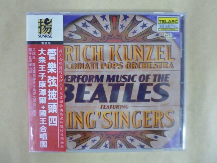 明星錄*2001年進口版.管樂弦披頭四.CD全新未拆.大眾王子康澤爾+國王合唱團(m18)