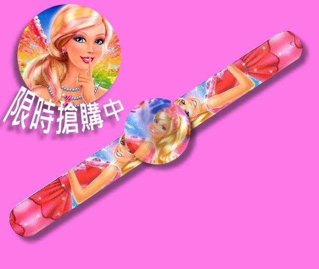 【 金王記拍寶網 】B006 LED果凍觸控錶 兒童錶 流行可愛 芭比彩虹仙子/ 卡通 / 男婊 / 女錶 限價搶購 ~