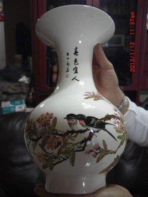 中華藝術陶瓷 花瓶