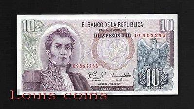 【Louis Coins】B224-COLOMBIA--1963-1980哥倫比亞紙幣10 Pesos Oro