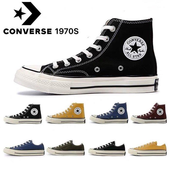 正品Converse 匡威 ALL STAR 1970S經典三星標帆布鞋 高低筒 男女運動休閒百搭鞋 正韓 韓國情侶鞋 35-45碼