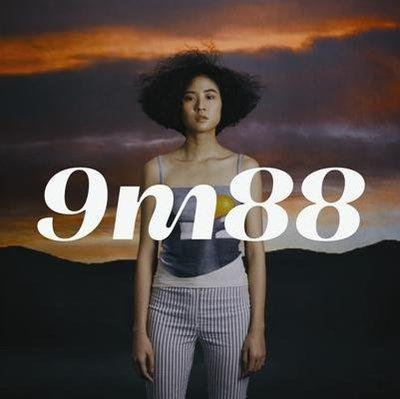 【正式版】9m88 平庸之上CD,Beyond Mediocrity 台灣正版全新108/8/8發行