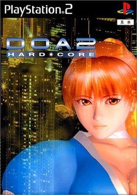 【二手遊戲】PS2 生死格鬥 2 加強版 DEAD OR ALIVE 2 HARD CORE 日文版【台中恐龍電玩】