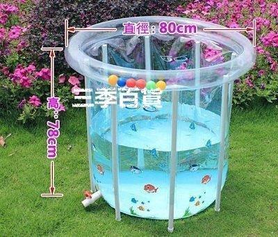 三季嬰兒遊泳池  浴缸 寶寶嬰幼兒童充氣超大號支架水池戲水池❖528