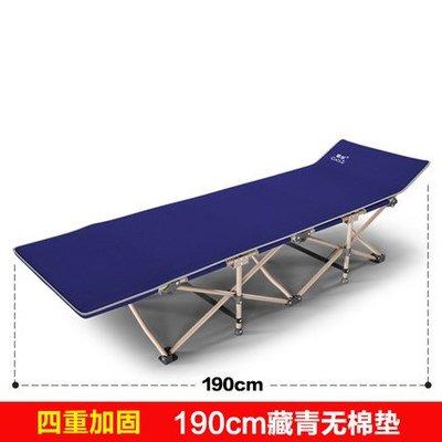 折疊床午睡床單人午休床辦公室睡椅單人床簡易床行軍床便攜式