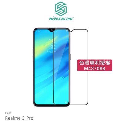 *Phone寶*NILLKIN Realme 3 Pro Amazing CP+PRO 滿版防爆鋼化玻璃貼 保護貼 9H