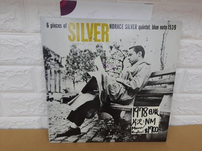 1978日版 Blue note 爵士黑膠 6 pieces of sliver Horace silver quintet