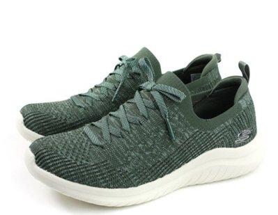 =E.P=SKECHERS ULTRA FLEX 2.0曾之喬代言款 寬楦 休閒鞋 布鞋 女鞋 綠色 13356WOLV