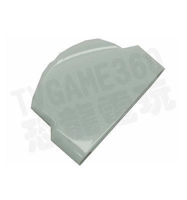 【出清商品】PSP3000 珍珠白 白色主機專用電池蓋【台中恐龍電玩】