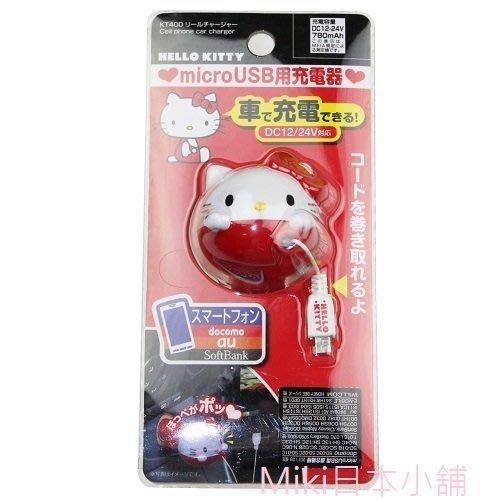 *Miki日本小舖* 日本 Hello Kitty USB充電器