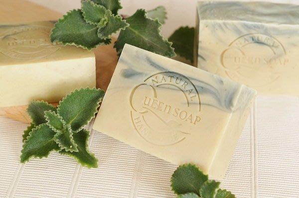 女王天然手工皂「 綠.鮮.左手香-草植舒緩皂 」 手工香皂手工肥皂 冷製手工皂