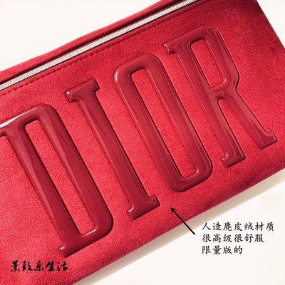 收納Dior/迪奧 美妝護膚柜臺贈品 紅色人造麂皮巨大化妝包西洋紅