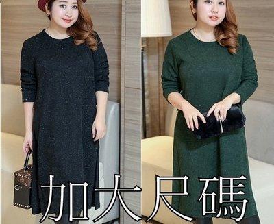 FP407 加大尺碼女裝圓領中長款高側叉設計簡約大方新款連衣裙 XL-4XL