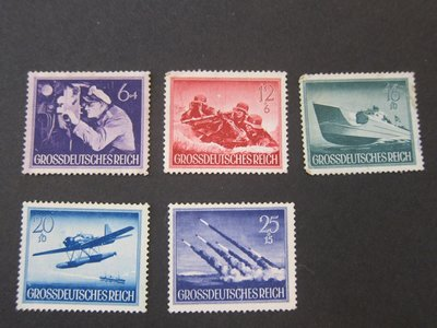 【雲品】德國Germany 1944 Sc B260, 263, 265, 266, 268 MH 庫號#72265 台北市