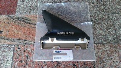 福特 ESCAPE 06-13 全新原廠件 手煞車拉柄 防塵套