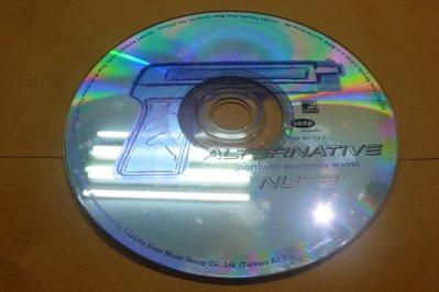 紫色小館-87-3--------alternative nuts