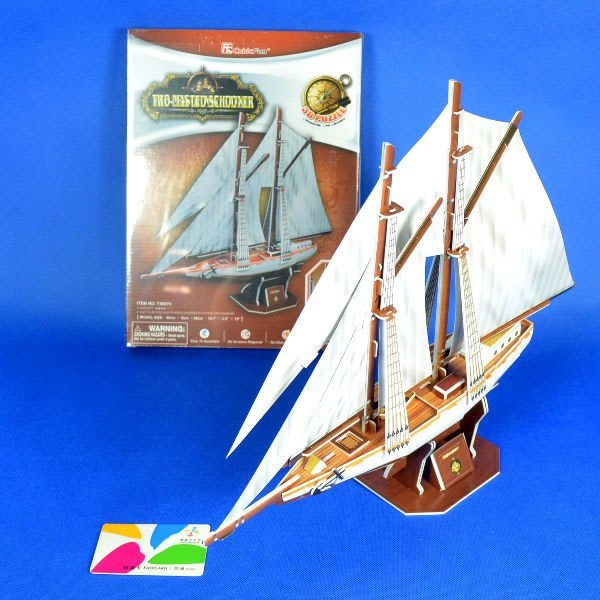 佳廷家庭 親子DIY紙模型立體勞作3D立體拼圖專賣店 船舶軍艦遊艇 古典雙桅桿帆船 樂立方T4007