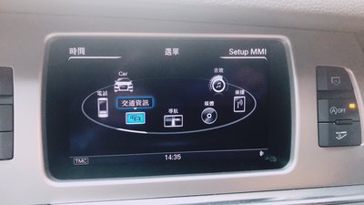 奧迪2012  AUDI Q7  原廠中文螢幕  一切功能正常 含框