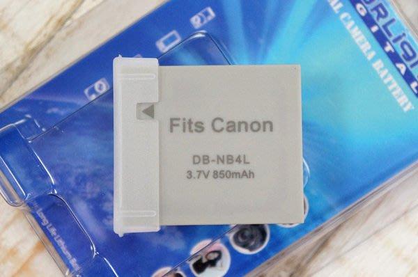 【中壢NOVA‧水世界】CANON DB-NB4L NB4L NB-4L 副廠 充電 電池 鋰電池【一年保固直接換新】