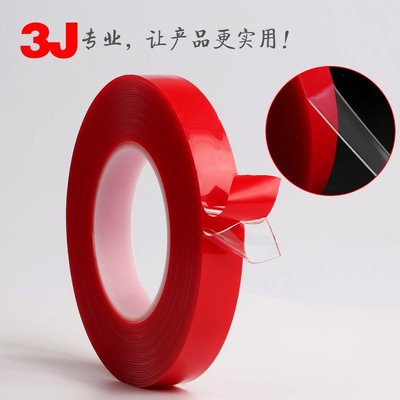 雙面膠 強力雙面膠帶 亞克力透明雙面膠 0.5厚 不易殘膠