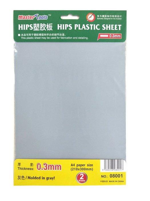 TRUMPETER 0.3mm HIPS塑膠板A4尺寸 08001 6月新品