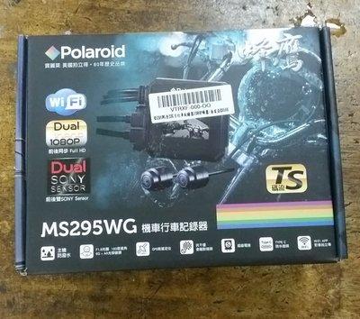 Polaroid 寶麗萊 MS295WG【送32G】前後1080P WIFI 機車行車紀錄器