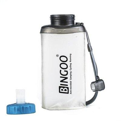 硅膠水杯折疊水壺戶外運動跑步大容量便攜軟水袋登山馬拉鬆裝備