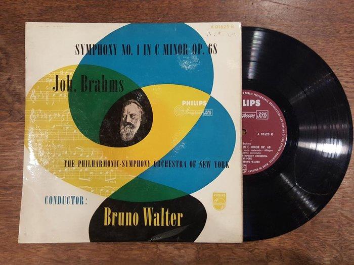 【卡卡頌 歐洲跳蚤市場/歐洲古董】PHILPS_JOH. BRAHMS 交響樂 十吋黑膠唱片