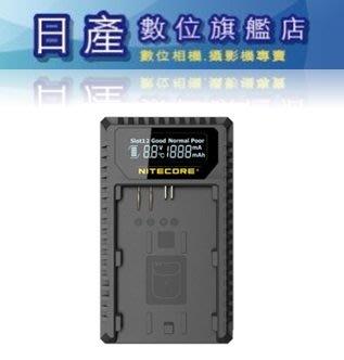 【日產旗艦】Nitecore UCN1 Canon LPE6 LPE6N LPE8 USB充電器 行動電源充電器 座充