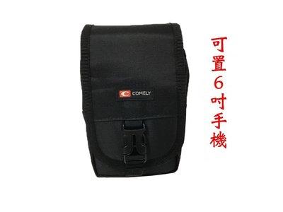 【菲歐娜】7720-(特價拍品)COMELY 直立腰包掀蓋(黑)6吋 #959