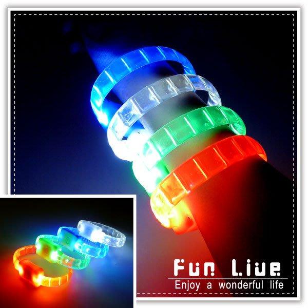 【贈品禮品】B2229 條狀LED手環/多段式LED燈手環/運動手環/彩色發光LED 手鐲/演唱會 造勢活動 尾牙 派對