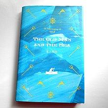 英文書 故事書 文學小說 老人與海 The Old Man and the Sea 約184頁 中英對照