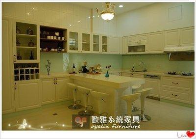 【歐雅系統家具】系統家具 / 全室免費規劃丈量 /系統櫥櫃『廚房中島吧檯完美呈現』