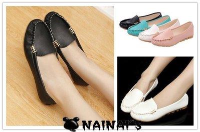 【NAINAIS】beauty 美鞋‧A 1217 韓版 金屬裝飾淺口平底軟底單鞋便鞋懶人鞋豆豆鞋 4色36-40預