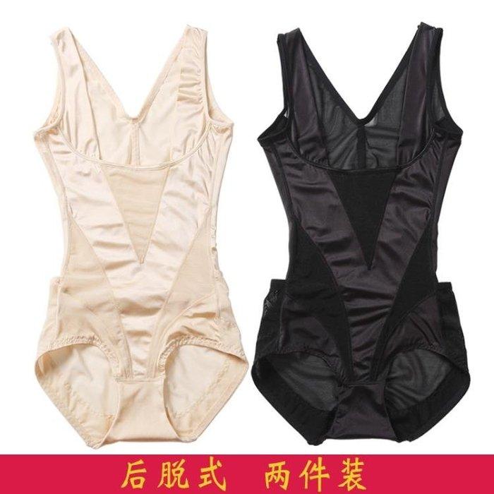 塑身衣 后脫式連體塑身衣產后收腹衣緊身衣束腰大碼