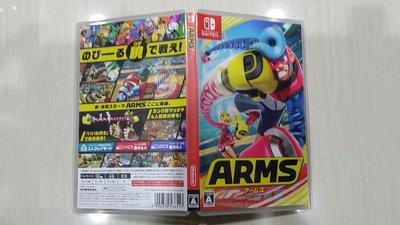 NS ARMS 神臂鬥士 純日版 有中文 直購價1300