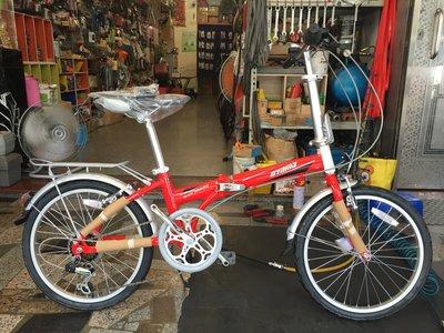 佶昇動輪車(進喜單車)OYAMA 神馬20吋6速摺疊車 小折自行車