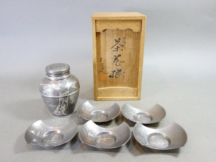 『華寶軒』茶道具 昭和時期 錫製 乾茂號造 長青松紋 五君子 茶入茶托組