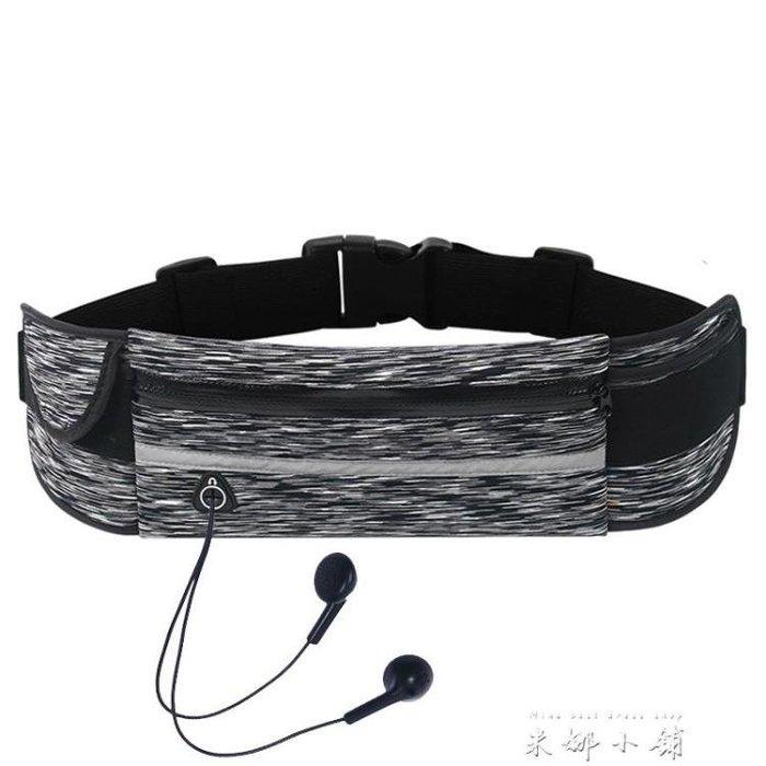 運動腰包女2017新款多功能腰帶防水跑步防盜隱形貼身手機健身男