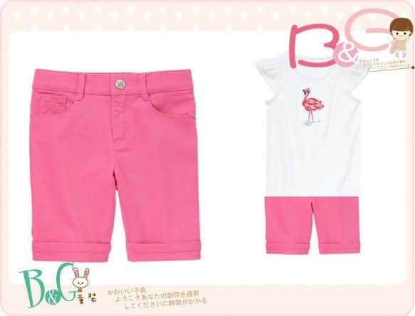 【B& G童裝】正品美國進口GYMBOREE 粉紅色五分短褲10號8-9yrs