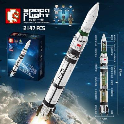 積木森寶積木神舟長征五號B月球火星探測器運載火箭中國航天航空模型悠悠