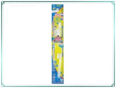 全新品出清--日本KISS YOU 負離子牙刷補充包2入組(H71)