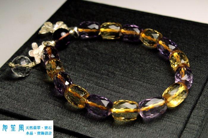 【旭笙風】天然淨透紫黃晶 ~ 創意設計手珠