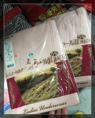 嘉芸的店 日本公冠羊毛衛生衣 gunze羊毛內衣 5%羊毛蕾絲領日本八分袖衛生衣 羊毛衛生衣 羊毛衛生褲 標準厚度