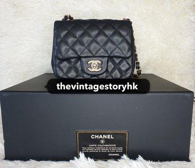 Chanel Mini Square Caviar