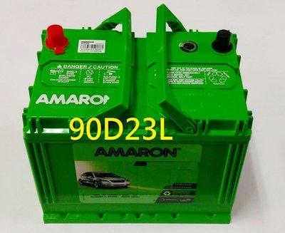 【中部電池-台中】汽車電瓶90D23L 通用75D23L 55D23L 3560 GTH55DL)AMARON愛馬龍馬自
