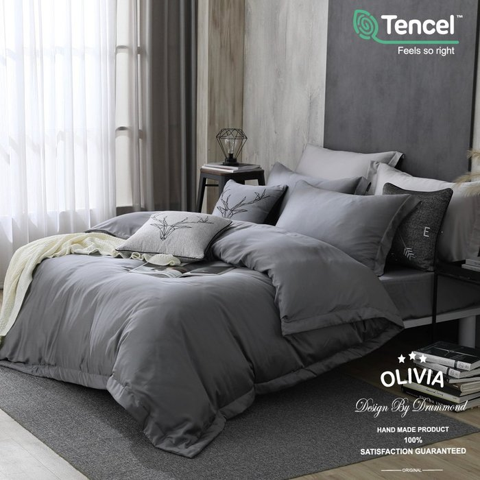 【OLIVIA】DR1000 solid color 全鐵灰 標準雙人床包枕套三件組 300織天絲™萊賽爾 台灣製