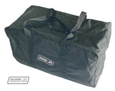 【大山野營】嘉隆 台灣製 BG-045 睡墊專用外袋 睡墊收納袋 露營用品 睡袋 帳篷 收納袋 裝備袋