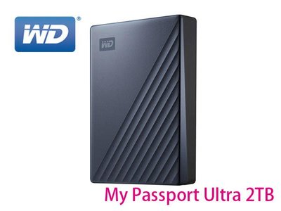 「阿秒市集」WD My Passport Ultra 2TB 金屬 USB3.0 Type-C 2.5吋 行動硬碟