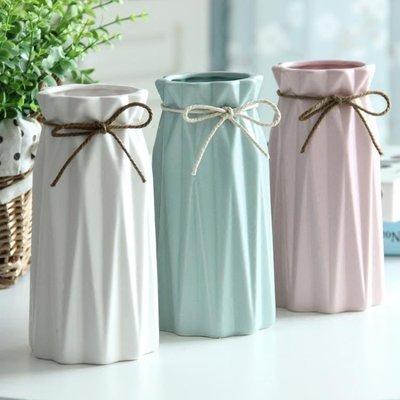花瓶 小清新陶瓷花瓶玫瑰花插簡約假花干花花器客廳餐桌家居裝飾品擺件 MKS